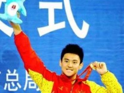 Giochi di cinesi